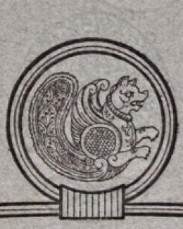 1_analecta_orientalia_logo.jpg