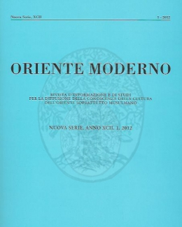 1_orientemoderno2012.jpg