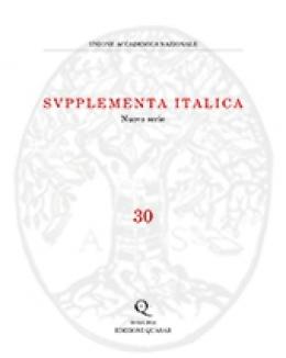 1_supplementa_italica.jpg