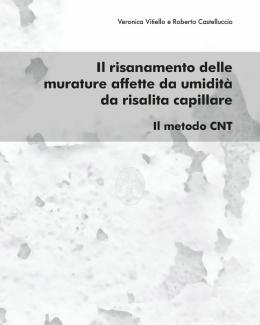 1cop_vit_cast.jpg