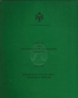annual_of_the_department_of_antiquities_of_jordan_vol_37.jpg