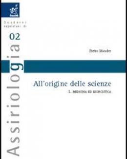 assirologia2.jpg