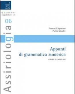 assirologia6.jpg