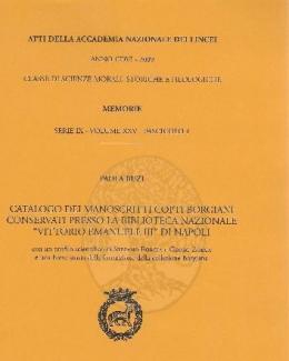 atalogo_dei_manoscritti_copti_borgiani_conservati_presso_la_biblioteca_nazionale_vittorio_emanuele_iii_di_napoli_paola_buzi.jpg