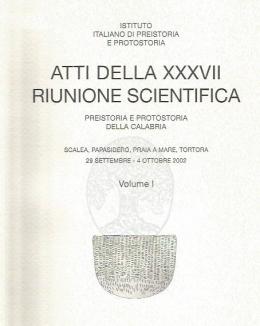 atti_della_xxxvii_riunione_scientifica_preistoria_e_protostori.jpg