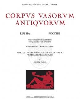 attic_red_figure_pelikai_of_the_4th_century_bc_from_panticapeum_part_i.jpg