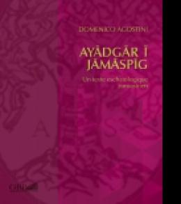 ayadgar_i_jamaspig_un_texte_eschatologique_zoroastrien.jpg