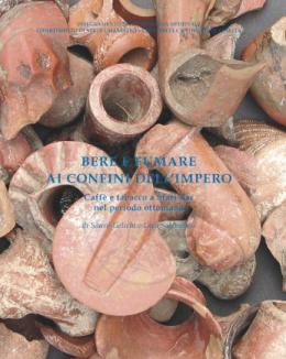 bere_e_fumare_ai_confini_dellimpero_caff_e_tabacco_a_stari_bar_nel_periodo_ottomano.jpg
