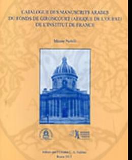 catalogue_des_manuscrits_arabes_du_fonds_de_gironcourt_catalogorum_6.jpg