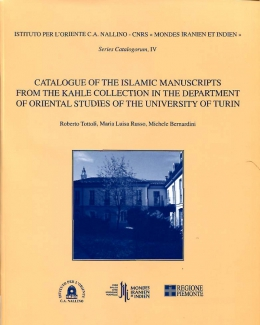 catalogueislamicmanuscript.jpg