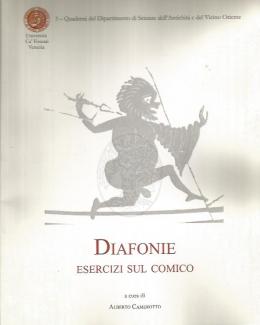 diafonie_esercizi_sul_comico_camerotto.jpg