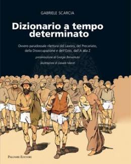 dizionario_a_tempo_determinato_gabriele_scarcia.jpg