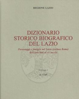 dizionario_storico_biografico_del_lazio_personaggi_e_famiglie_nel_lazio.jpg