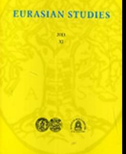eurasian_studies_vol_xi_1_2_2013.jpg