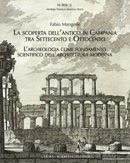 fabio_mangone_la_scoperta_dellantico_in_campania.jpg