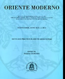 faith_and_practice_in_south_asian_sufism_oriente_moderno.jpg