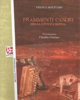 frammenti_canori.jpg
