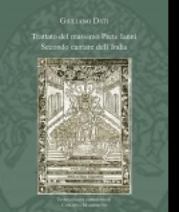 giuliano_dati_trattato_del_massimo_prete_ianni_secondo_cantare_dell_india_testo_critico_e_commento_carlotta_mazzoncini.jpg