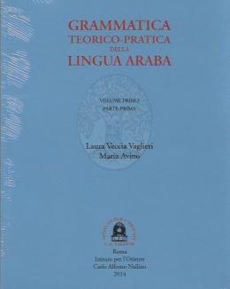 grammatica_teorico_pratica_della_lingua_araba_2_volumi_ipocan.jpg
