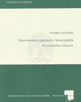 hypomnemata_papiracei_e_lessicografia_ucciardello.jpg