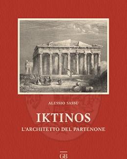 iktinos_larchitetto_del_partenone_alessio_sass.jpg