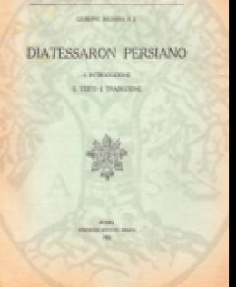 il_diatessaron_persiano_messina_giuseppe_biblica_et_orientalia_14_1951.jpg