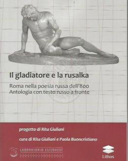 il_gladiatore_e_la_rusalka_roma_nella_poesia_russa_dell_800_r.jpg