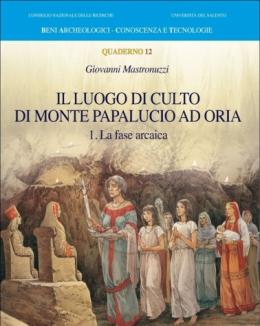 il_luogo_di_culto_di_monte_papalucio_ad_oria_vol_1_la_fase_arcaica_bact_12.jpg