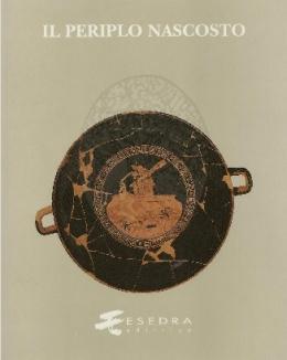 il_periplo_nascosto_lettura_stratigrafica_e_commento_storico_dell_ora_maritima_di_avieno_luca_antonelli.jpg