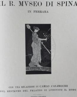 il_real_museo_di_spina_in_ferrara_salvatore_aurigemma_1936_etruscologia.jpg