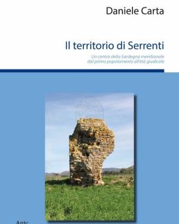 il_territorio_di_serrenti_daniele_carta.jpg