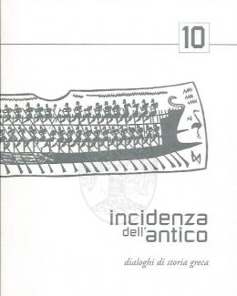 incidenzadell_antico_10_2012.jpg