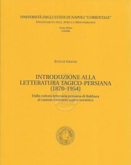 introduzione_alla_letteratura_tagico_persiana.jpg