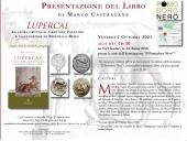 invito_1_ottobre_i_luoghi_del_lupercale.jpg