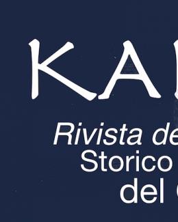 kalkas_rivista_sulla_preistoria_storia_archeologia_numismatica_storia_dellarte.png