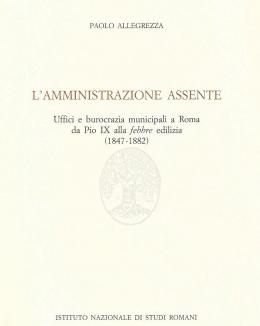 l_amministrazione_assente_uffici_e_burocrazia_municipali_a_rom.jpg