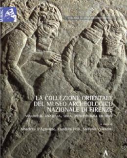 la_collezione_orientale_del_museo_archeologico_nazionale_di_firenze_volume_ii_i_materiali_anatolici_e_mesopotamici.jpg