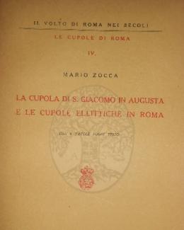 la_cupola_di_sgiacomo_in_augusta_e_le_cupole_ellittiche_in_roma_mario_zocca.jpg