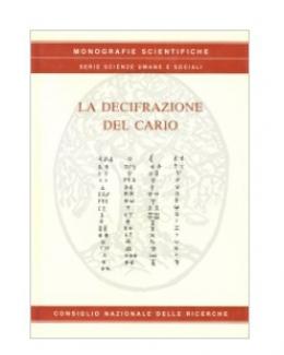 la_decifrazione_del_cairo_cnr.jpg