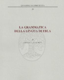 la_grammatica_della_lingua_di_ebla.jpg