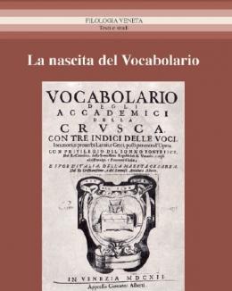 la_nascita_del_vocabolario_il_vocabolario_degli_accademici_della_crusca.jpg