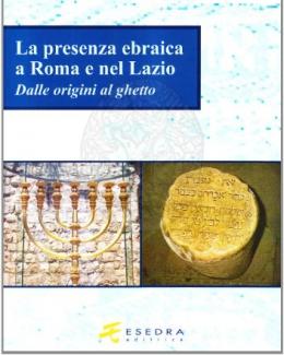 la_presenza_ebraica_a_roma_e_nel_lazio_dalle_origini_al_ghetto.jpg