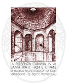 la_presenza_italiana_in_albania_tra_il_1924_e_il_1943_la_ricerca_archeologica_la_conservazione_le_scelte_progettuali.jpg