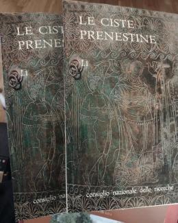 le_ciste_prenestine_vol_i1_tavole_e_testo.jpg