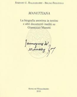 manettiana_roma_nel_rinascimento.jpg