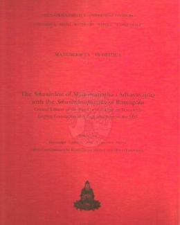 manuscripta_buddhica_2_the_sekanirdea_of_maitreyanatha_advaya.jpg