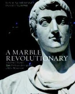 marblerevolutionary.jpg