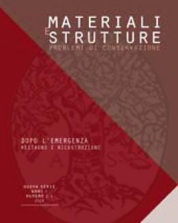 materiali_strutture_donatella_fiorani.jpg