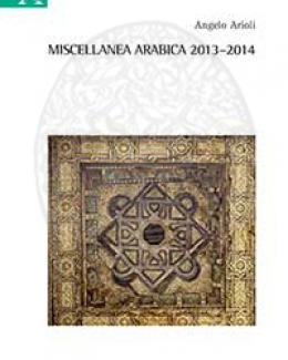 miscellanea_arabica_2013_2014_a_cura_di_angelo_arioli_collana_nuova_sapienza_orientale_5.jpg