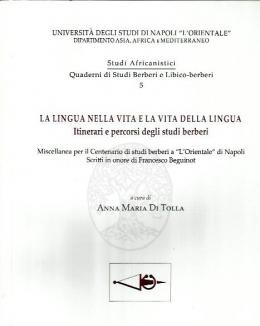 miscellanea_per_il_centenario_di_studi_berberi_a_lorientale.jpg